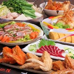 手羽先 禎のおすすめ料理1
