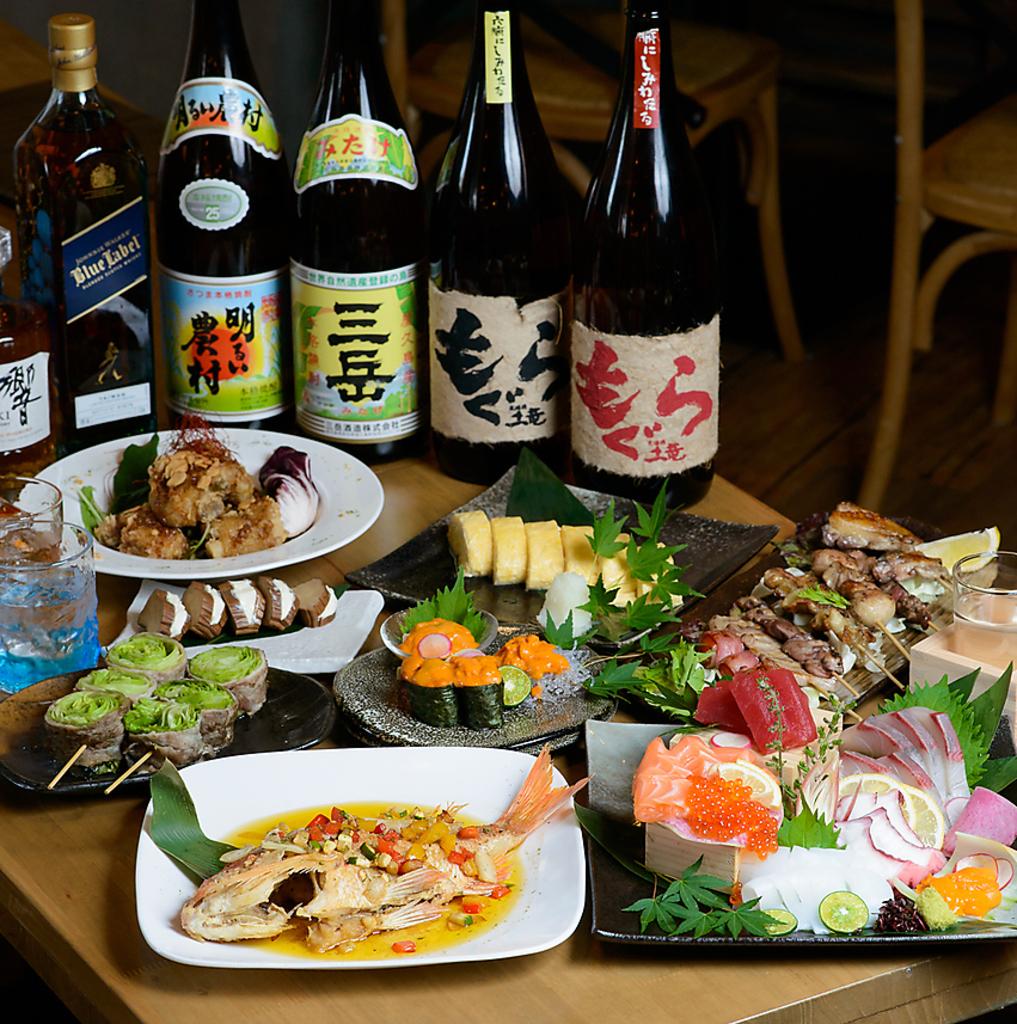 串と魚と酒 なると家|店舗イメージ1