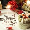 誕生日には【パティシエのケーキ】で演出!