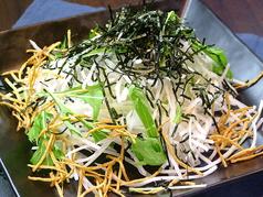 大根と水菜のカリカリ梅しそのサラダ