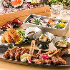 串カツ・手羽先 食べ放題 なごやもん 蒲田店のおすすめ料理1