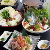 なかの家 京橋店のおすすめ料理2