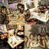 BALDY DINER バルディーダイナーのおすすめ料理3