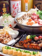 山鳥 やまちょう 綾川店のおすすめ料理1
