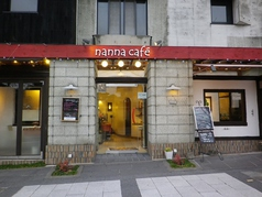 nanna cafeの写真