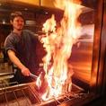 迫力満点!藁焼き専門の設備で焼きあげて仕上げます!1メートルもの炎を上げて焼き上げます
