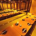 【30名様~最大50名様まで】の広々ゆったりお座敷掘りごたつ★上野、御徒町での大人数の宴会・飲み会に最適◎ゆとりのある配席となっておりますので、おくつろぎいただけるかと思います。