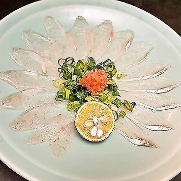 龍馬 倉敷店のおすすめ料理1