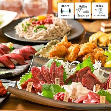梅田生肉流通センター 梅田お初天神店のおすすめ料理1