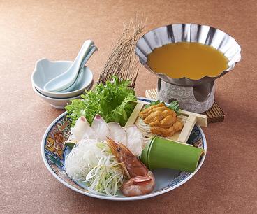 創作料理 ゆうが 三島のおすすめ料理1