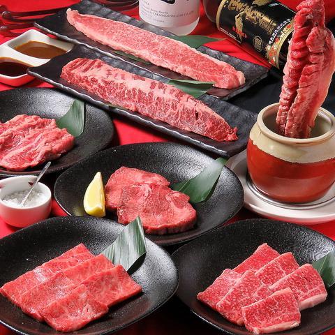 黒毛和牛 焼肉食べ放題 味の大津屋