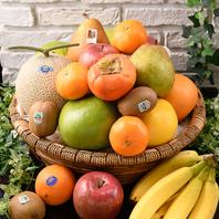 旬の果物を皆様にお届け致します。