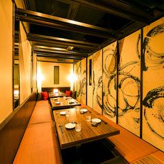 個室と和食 和菜美 東京駅八重洲店の雰囲気1