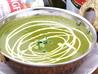 ネパールインドレストラン 世話 錦糸町店のおすすめポイント1