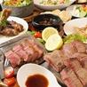 肉バル THANK YOU 栄広小路通り店のおすすめポイント1