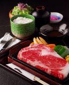 泉中央 レストラン冠のおすすめ料理2