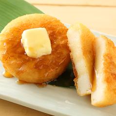 料理メニュー写真北海道産!ポテトもち