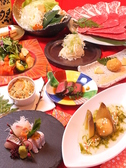 最中×monaka 熊本 下通のおすすめ料理2