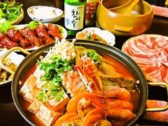 韓国家庭料理 チョワヨの写真