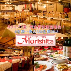 Morishita 北新地