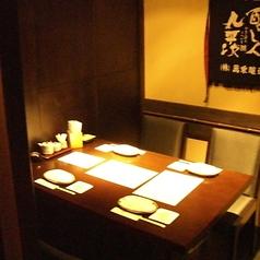 2~4名用テーブル個室。和の情緒溢れる完全個室はご人数に応じてご用意。接待や各種御宴会に便利な小人数から大人数まで対応できる個室空間のお席です!新鮮な食材をふんだんに使用した、当店自慢のお料理と、日本各地の地酒をお楽しみ下さい。