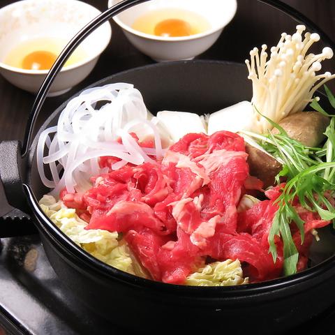 わっしょい牛鍋セット 1,000円(税込)