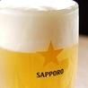 札幌 焼肉 綾屋のおすすめポイント2