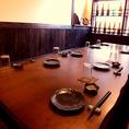 【掘りごたつ席】落ち着いた雰囲気の店内は、ほぼ全てのお席が個室造りとなっています。接待や少人数でのお食事会、懇親会にどうぞ。
