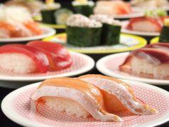 かっぱ寿司 太子店の写真