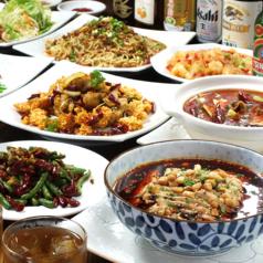 中華四川料理 豆の家 みなと店の写真