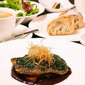 カフェレストラン タローのおすすめ料理3