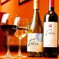 ワインやアルコールのドリンクも充実しております。記念日や歓送迎会にも