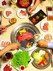 焼肉 味藍 あじあいのおすすめ料理1