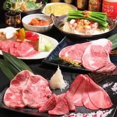 焼肉 川崎 食道園のコース写真