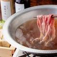 瀬戸山麓牛と国産豚の合い盛り1人前1880円。国産肉にこだわっているからこそ、肉本来の旨さを感じていただけるしゃぶしゃぶはおすすめの一品です。
