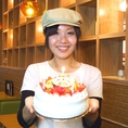 誕生日・記念日コースのホールケーキがメッセージプレート付き♪