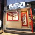 ≪天満駅から徒歩3分≫阪急オアシスの向かい、店名の書かれた大きな看板が目印の、肉鍋のお店です。おいしいお肉が食べたい時…ありますよね!そんな時はぜひお店にお越しください!お店オリジナルの絶品スープも必見です♪