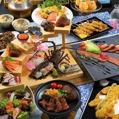 竹取御殿 宮崎店のコース写真