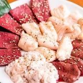 黒毛和牛焼肉 和家 NAGOMIYAのおすすめ料理3