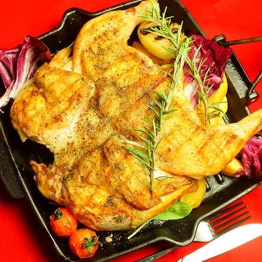 グリルアンドココット イコナ grill&cocotte iconaのおすすめ料理1