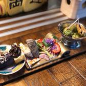 もつ焼き あらこや 美浜店のおすすめ料理2