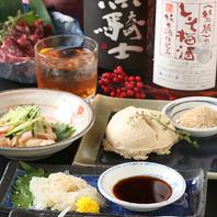人気のもつ鍋&九州料理