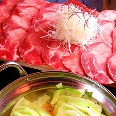料理メニュー写真牛タンしゃぶしゃぶ塩鍋