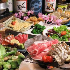 黒毛和牛と味噌とチーズ 鍛冶二丁 新潟駅前店のコース写真