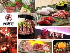 博多中洲 肉寿司の写真