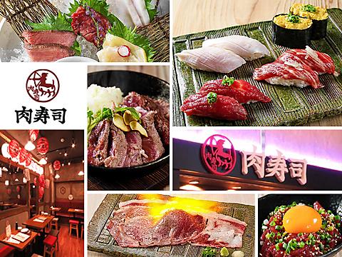 メディアに引っ張りだこ!東京で人気沸騰の肉寿司がついに中洲に登場