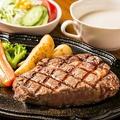 料理メニュー写真熟成リブロースステーキ 200g