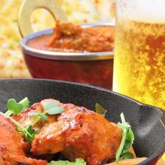 インド料理 ビスヌ 百年公園店のおすすめ料理1