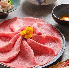 新宿個室割烹 志摩 新宿西口店のおすすめ料理1