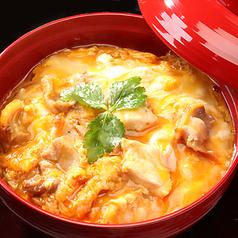 料理メニュー写真大盛り 鶏がらスープ付き